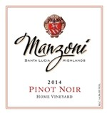 2014 Home Vineyard Pinot Noir