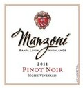 2011 Home Vineyard Pinot Noir 1.5L
