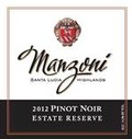 2012 Estate Reserve Pinot Noir