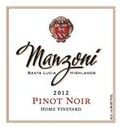 2012 Home Vineyard Pinot Noir 1.5L